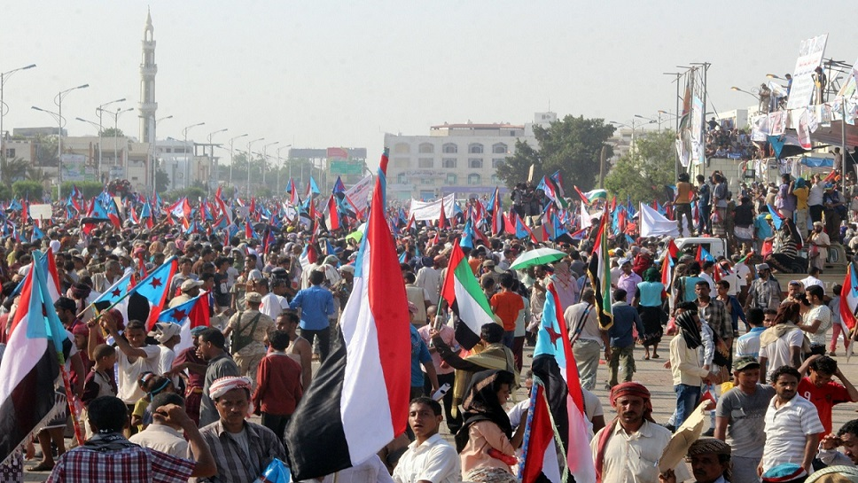 Citizens in Southern Yemen loyal to the Transitional Council of the South with the support of the UAE