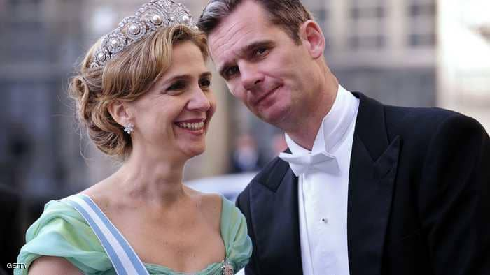 Court gives Spain King's brother-in-law five days to turn himself in: media.