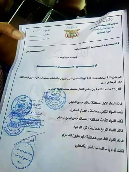 أظهر المقاتلون السلفيون أنهم صاروا القوة المؤثرة في سياق المشهد العسكري في جنوب اليمن. حصلت وكالة