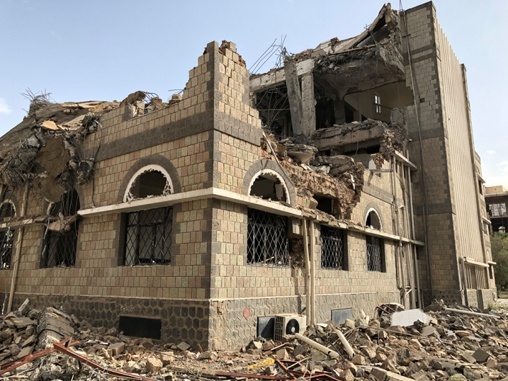The presidential office in Sana'a, Yemen, bombed in May 2018.