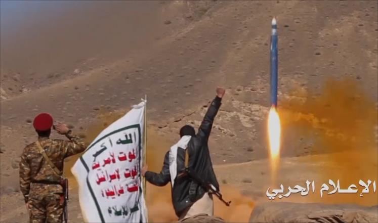 A ballistic missile fired by Houthis backed by Iran against Saudi Arabia