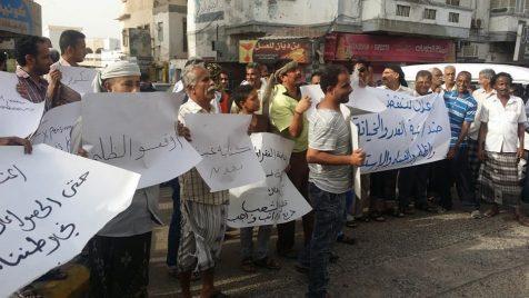 من مظاهرات الاسبوع الماضي - عدن