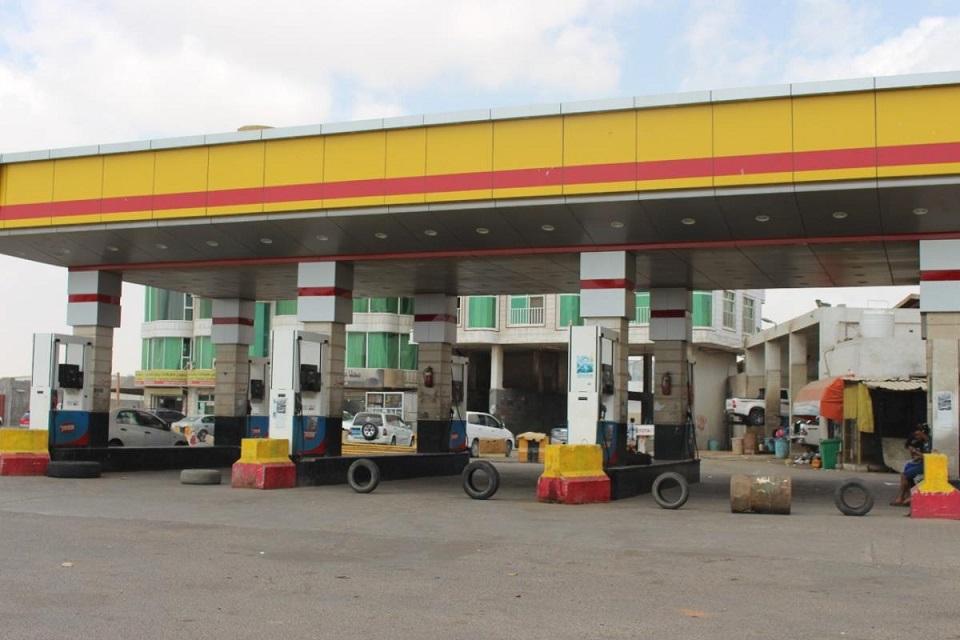 المحطات مغلقة صورة تتكرر في العاصمة المؤقتة لليمن - عدن