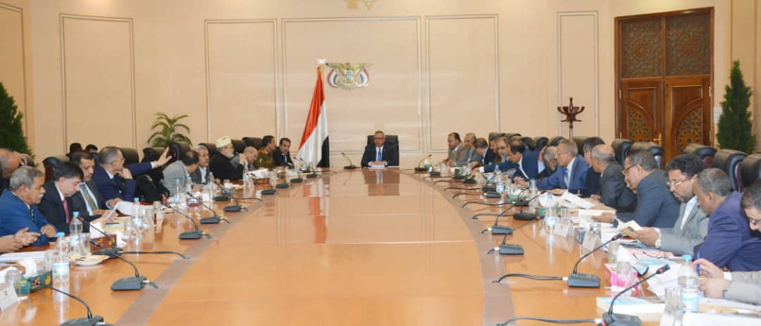 Council of Ministers of the Houthis