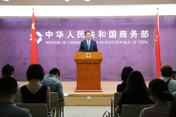 Spokesman for China's Ministry of Commerce Gao Feng