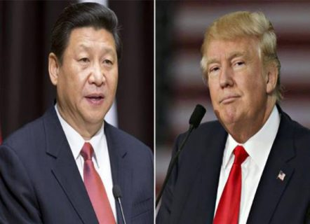 Donald Trump and  Xi Jinping - Archive