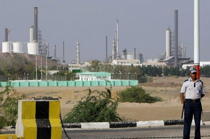Aden Refinery (archive)
