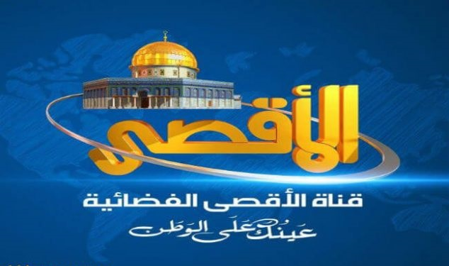 Al-Aqsa TV logo