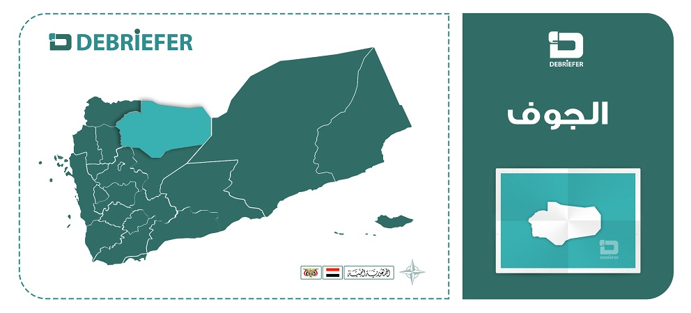Yemeni governorate of Hajjah bordering Saudi Arabia