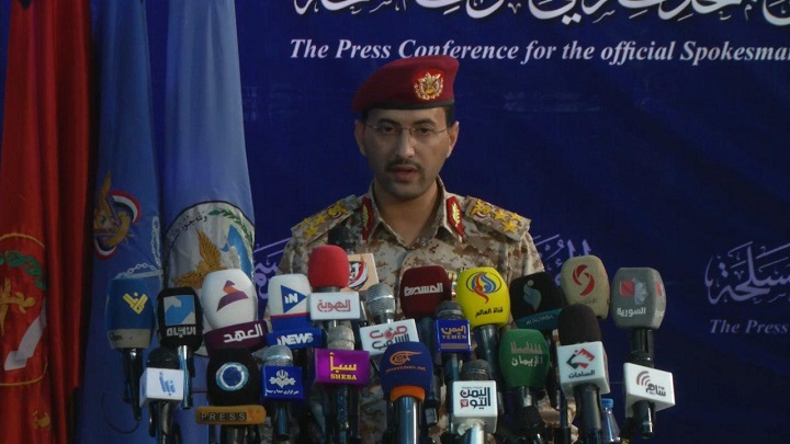 Houthi forces spokesman, Yahiya Saree