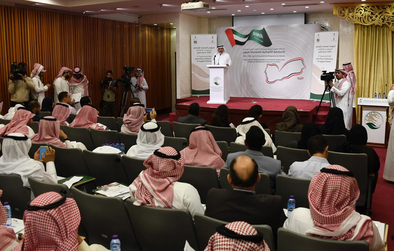 Riyadh press conference on Monday