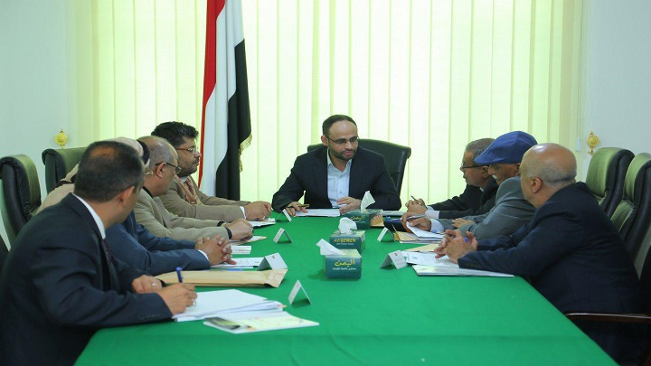 Houthis' Supreme Political Council