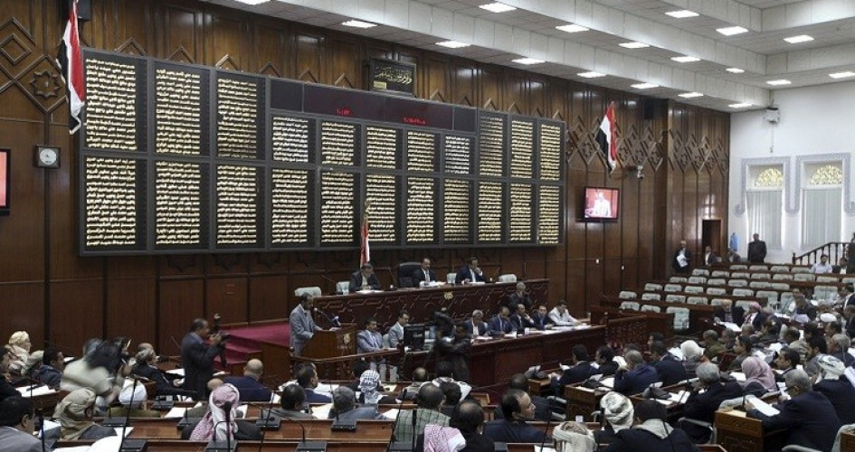 Yemeni Parliament in Sana'a, file
