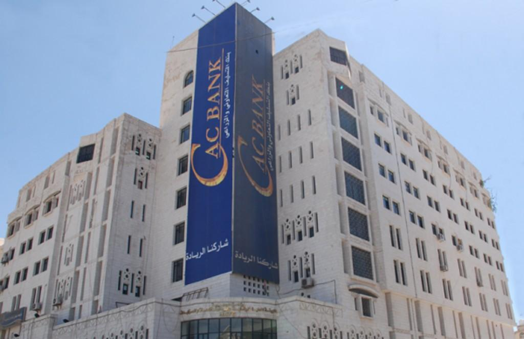 CAC Bank in Sana'a