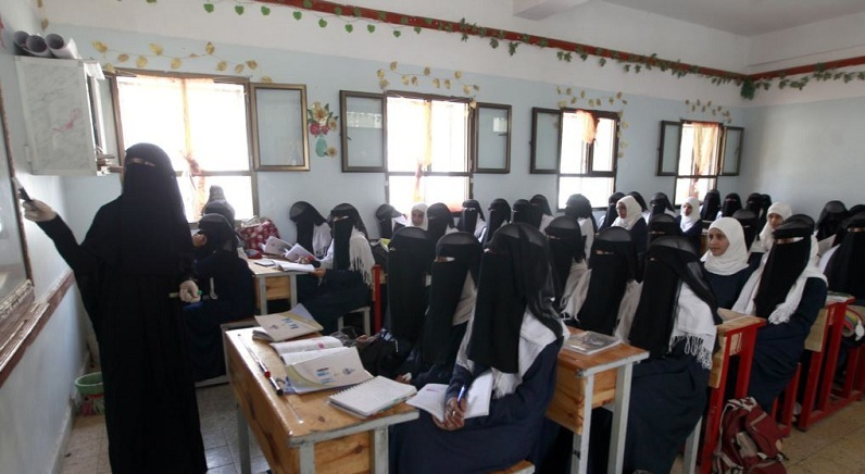 Lesson room in a girls' school in Yemen - Archive