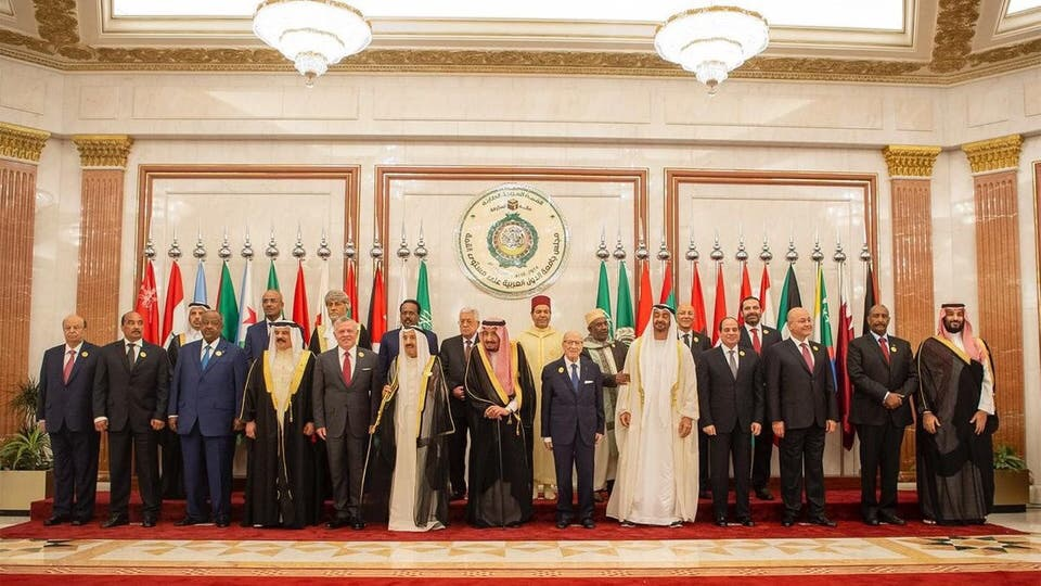 Collective picture of Arab senior delegates