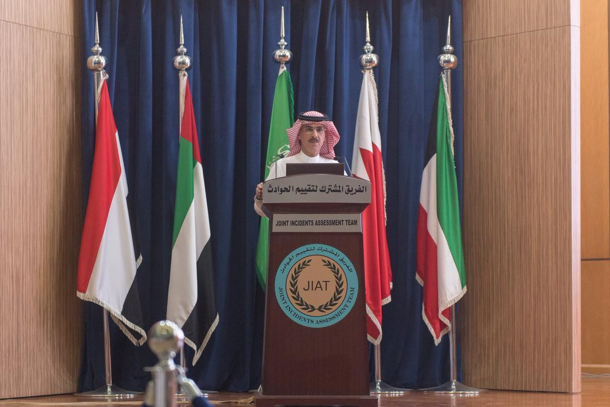Mansour al-Mansour, spokesman for Yemen's accident assessment joint team