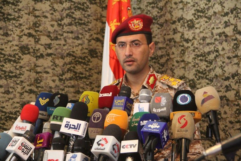 The military spokesman for the Houthis, Brigadier General Yahya Saree