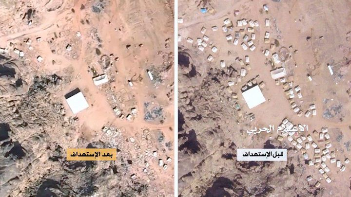 aerial photograph distributed by the Houthi group to the targeted camp