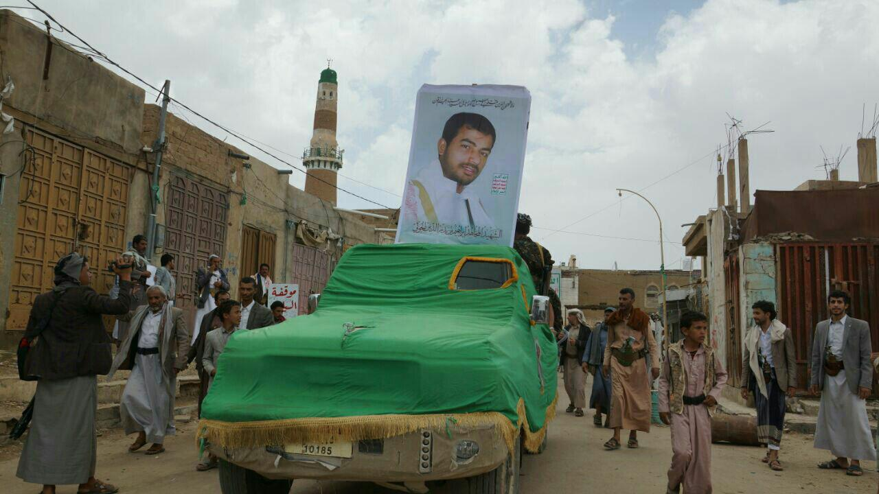 Funeral of Houthi leader's brother