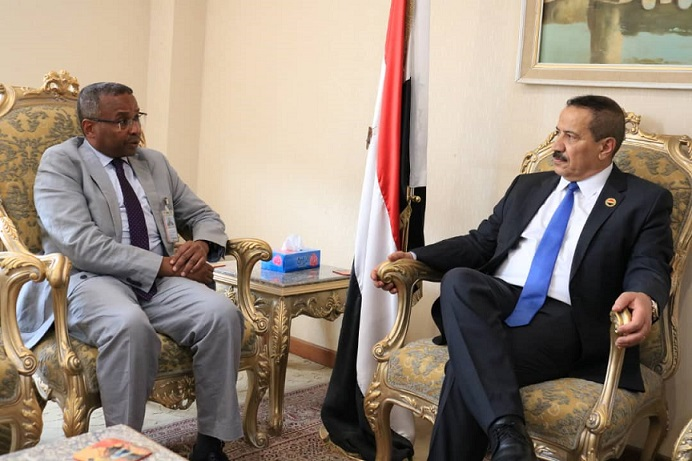Houthi FM at meeting with the OHCHR representative, file