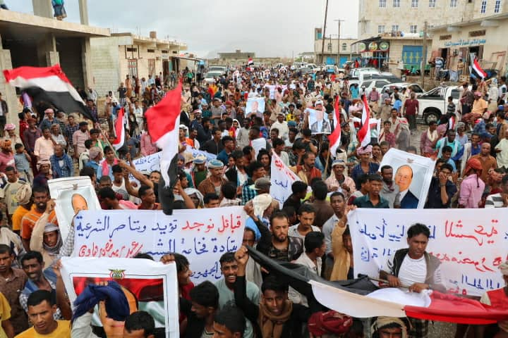 A large demonstration in Socotra against the interventions of the UAE in the province
