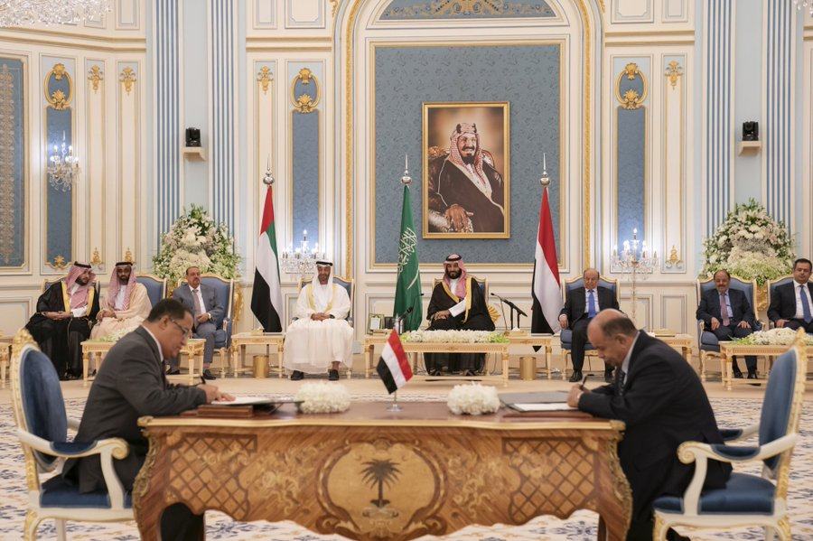 The signing ceremony of the Riyadh agreement in the Saudi capital
