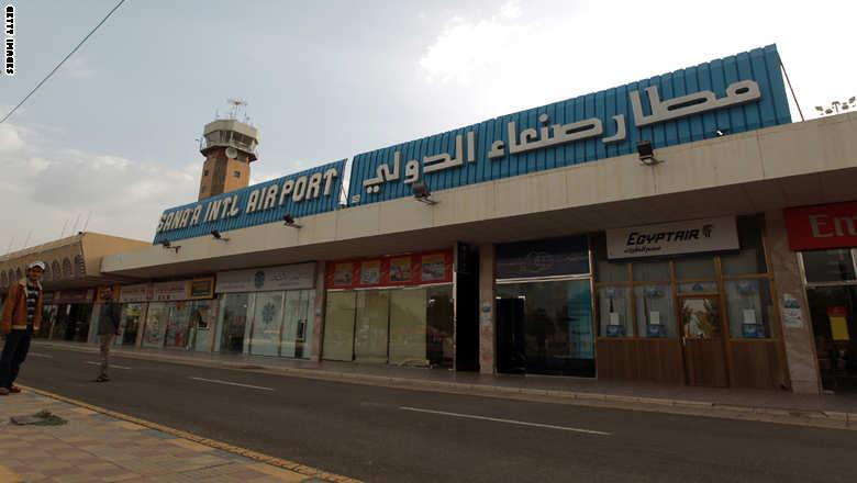 Sana'a International Airport