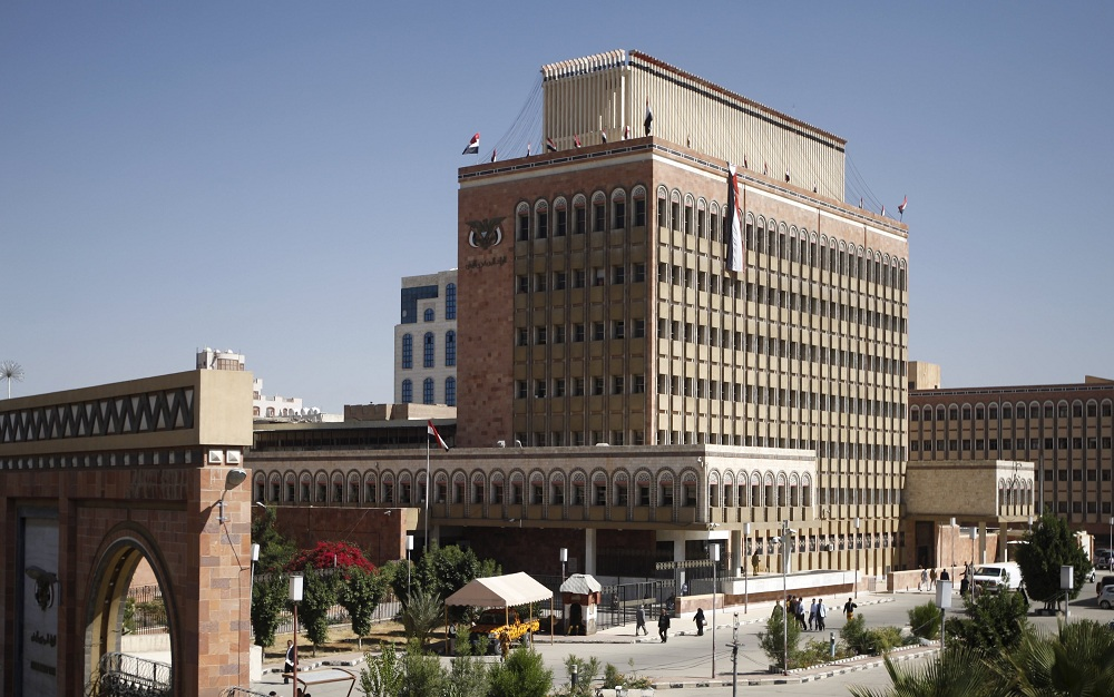 The Central Bank of Yemen (YCB) - Sanaa
