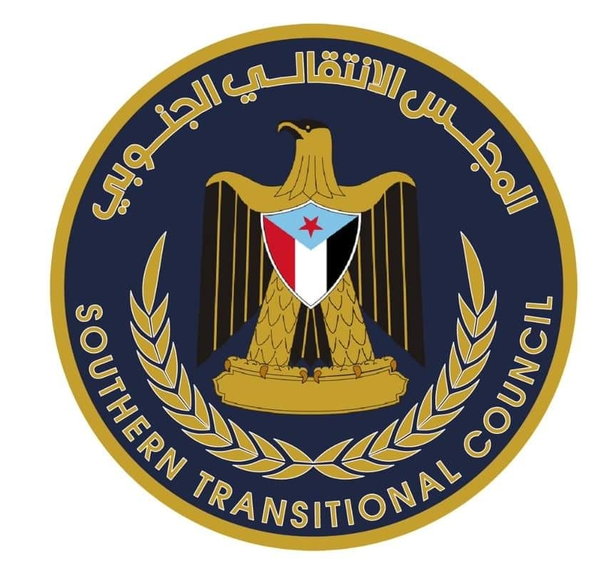 Southern Transitional Council (STC)