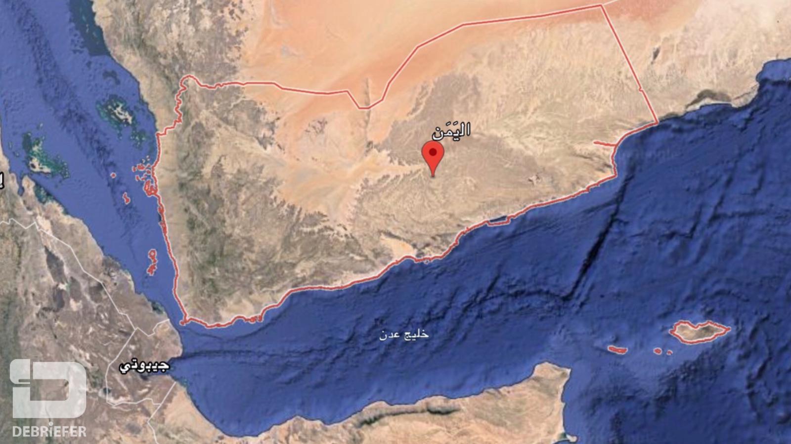 British vessel attacked in Yemen's Gulf of Aden | Debriefer