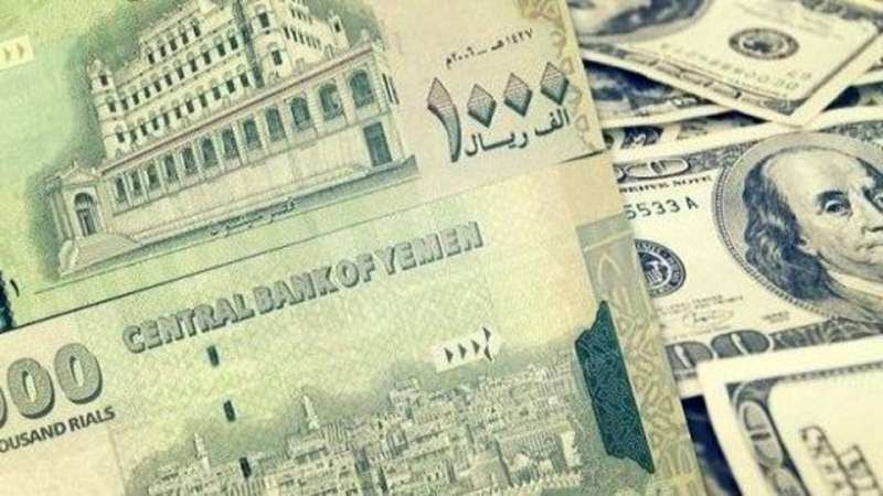 Unprecedented collapse suffered by Yemeni currency in government-held areas