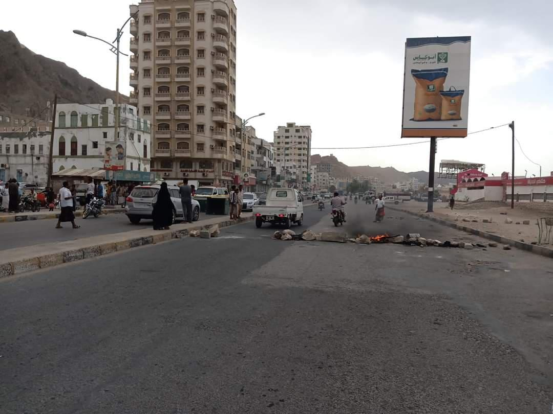Protesters block streets in Mukalla