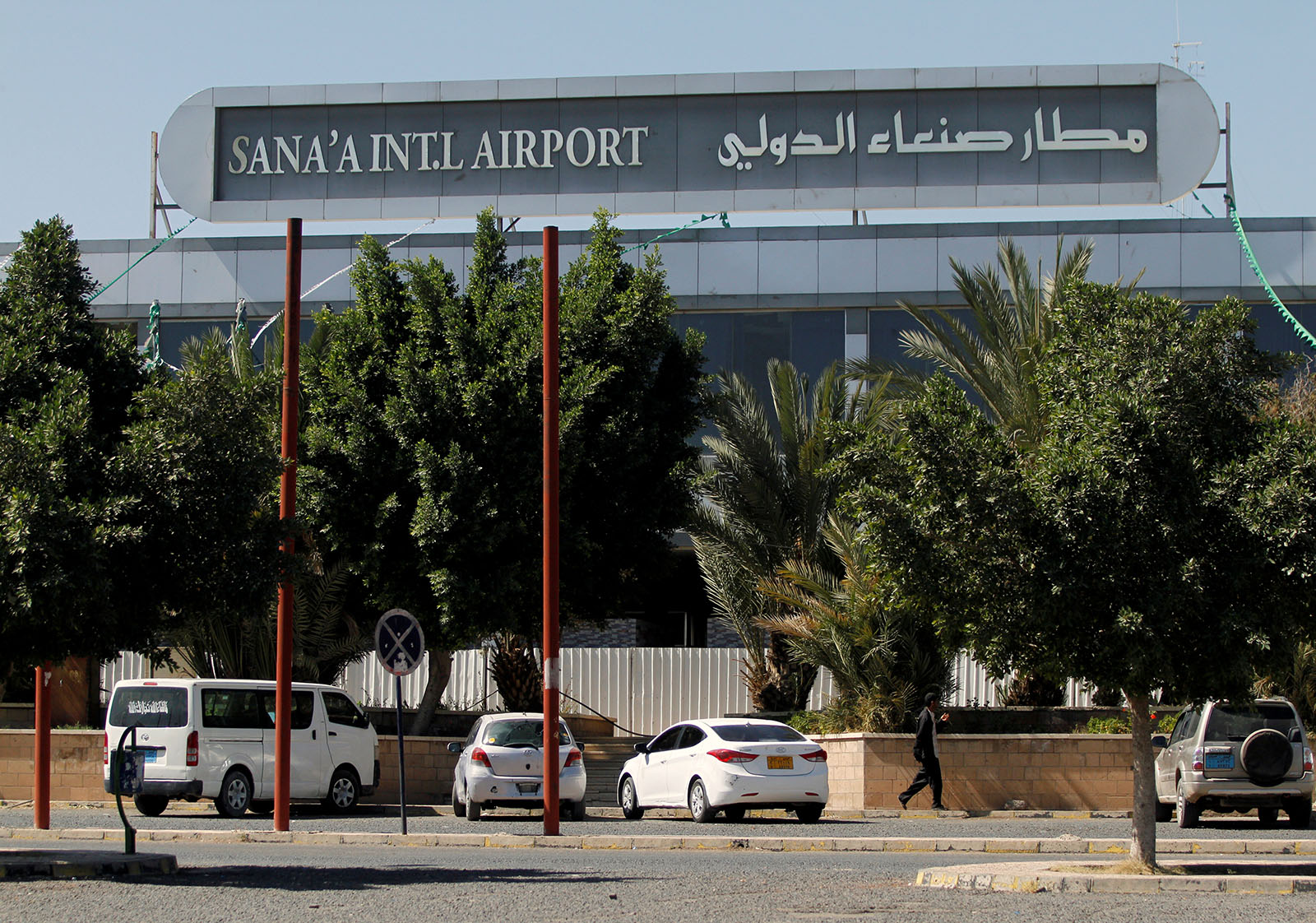 Sana'a airport has been closed since August 2016