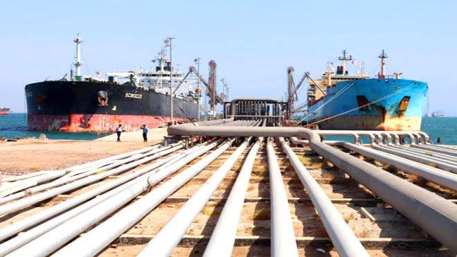 ميناء الزيت عدن - أرشيف