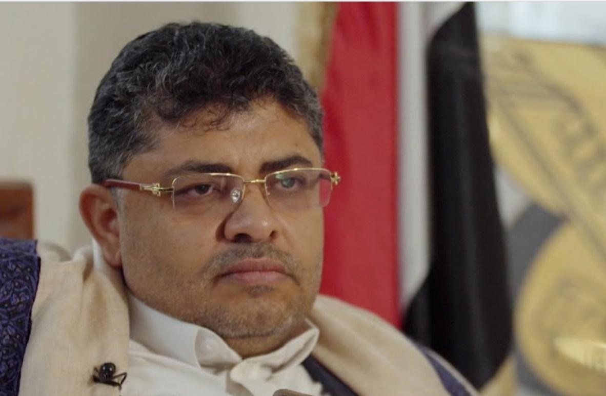 Mohamed Ali al-Houthi