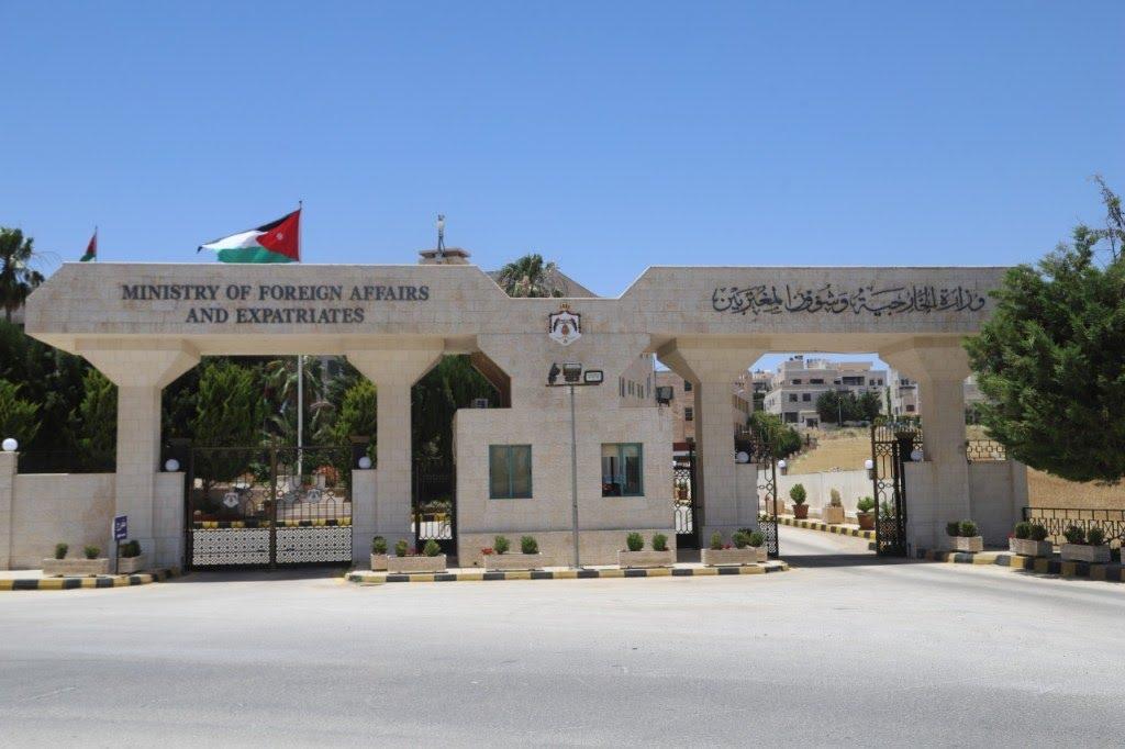 وزارة الخارجية العمانية