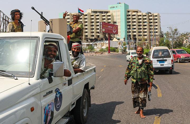 قوات تابعة للمجلس الانتقالي