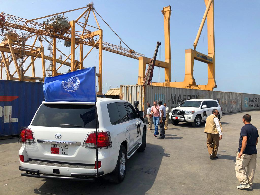 بعثة الامم المتحدة في الحديدة - ارشيف