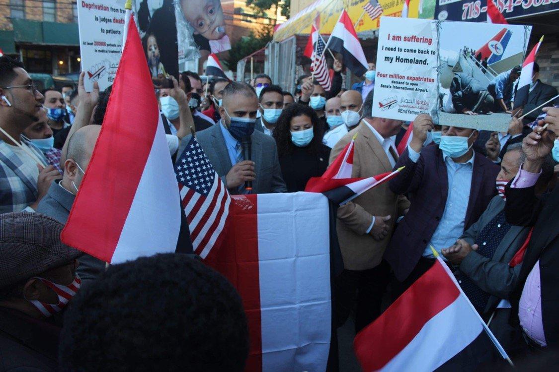 الجالية اليمنية - ارشيف
