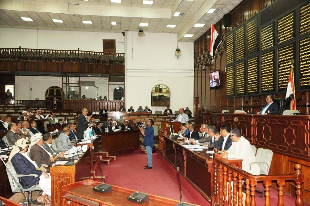 مجلس النواب اليمني في صنعاء