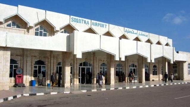 مطار سقطرى