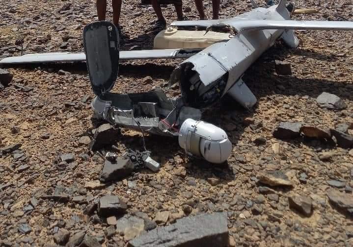 تدمير طائرة مسيرة للحوثيين - أرشيف