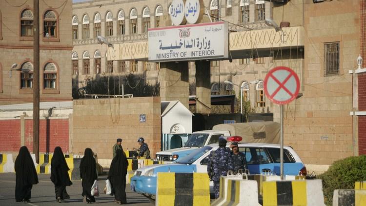 وزارة الداخلية صنعاء