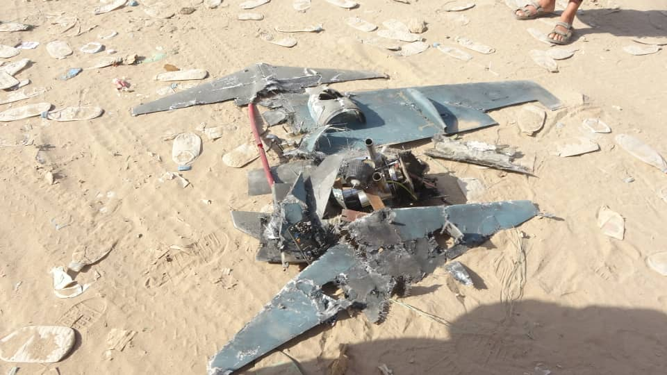 تدمير طائرة مسيرة - ارشيف