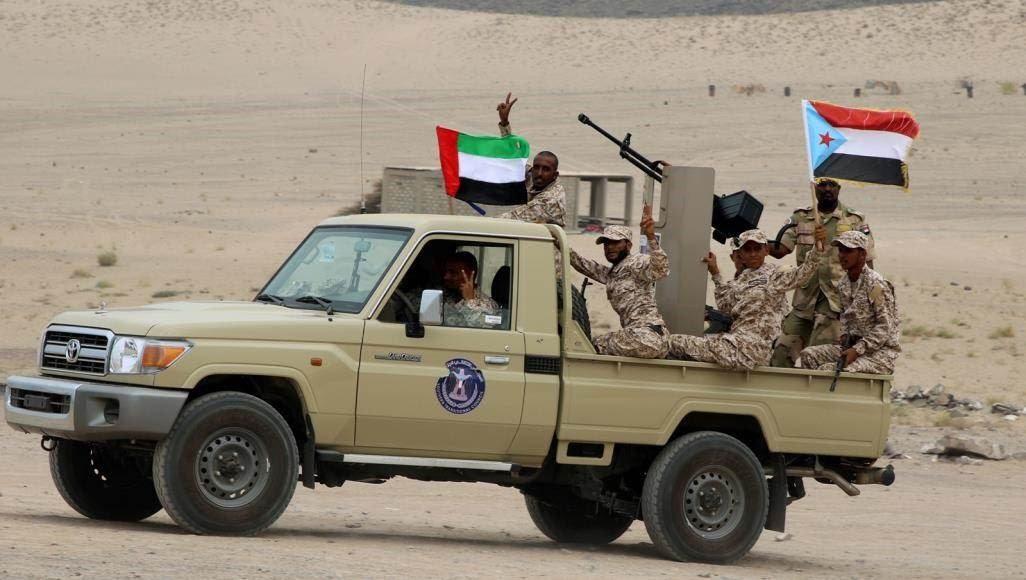 قوات تابعة للانتقالي - ارشيف