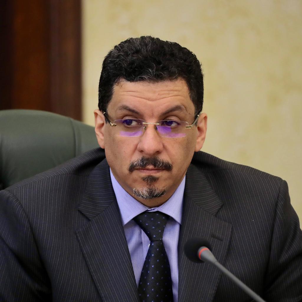 أحمد عوض بن مبارك