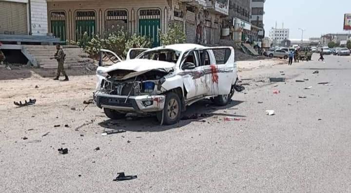 سيارة المشدلي التي تم تفجيرها