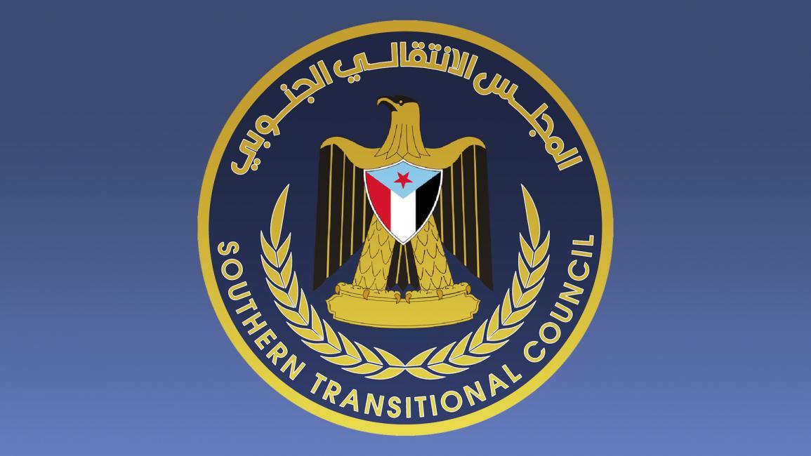 المجلس الانتقالي - شعار