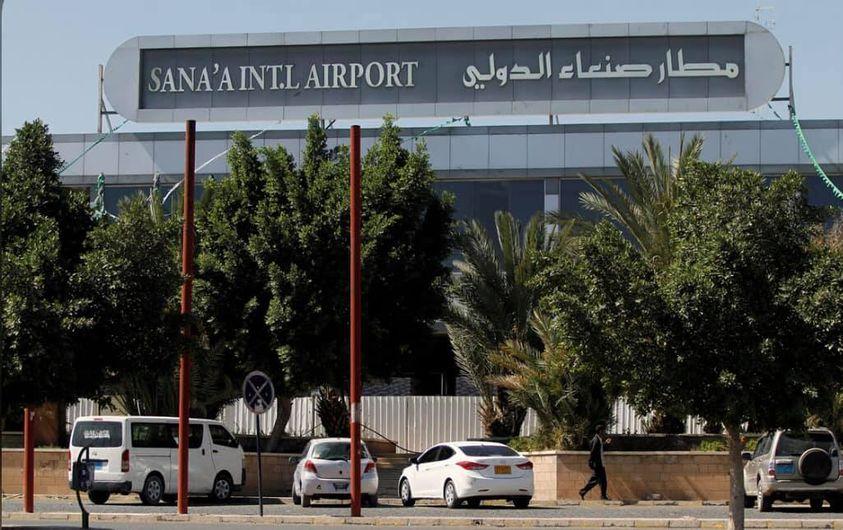 مطار صنعاء - أرشيف